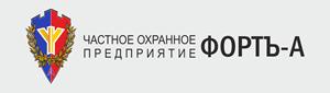 ЧОП Фортъ-А